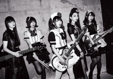 WIN: 2×2 tickets Band-Maid (Melkweg, Amsterdam)