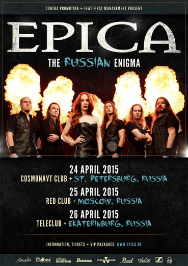 Epica | The Obsessive Devotion (live video)