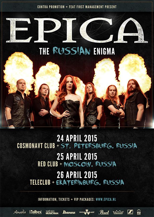 Epica | The Obsessive Devotion (live video)