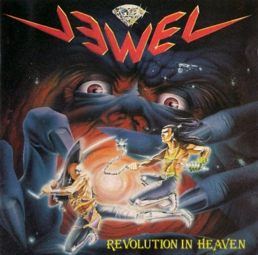 Jewel | Revolution in Heaven (full album)